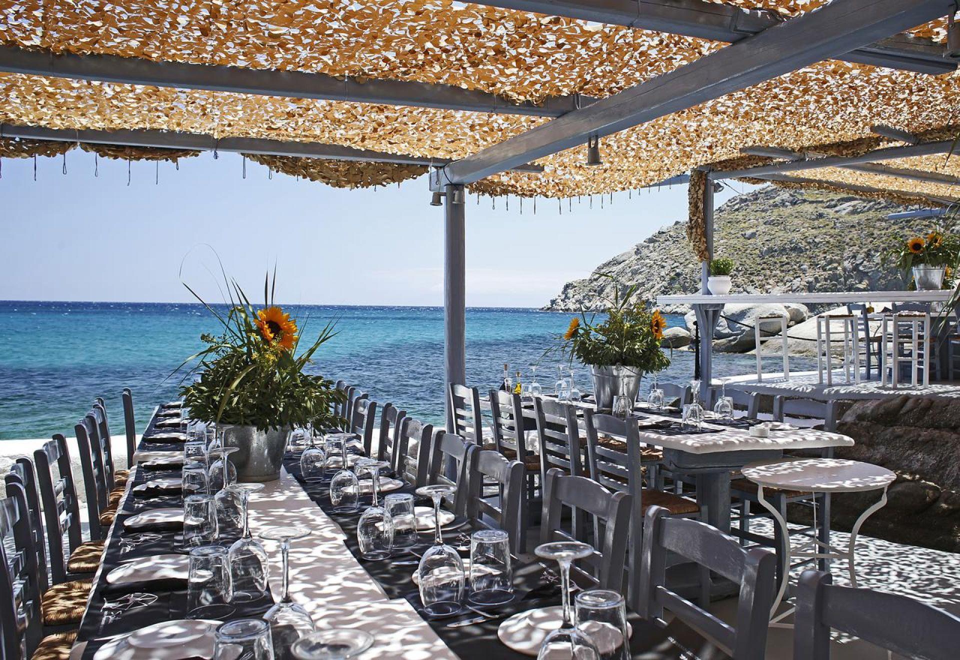 Spilia Tavern